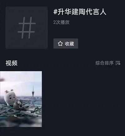 2(5)_看图王.web.jpg